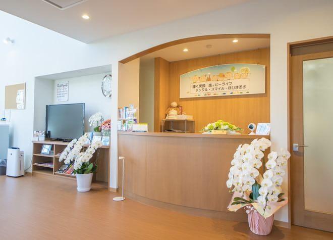 野蒜ヶ丘歯科医院の画像