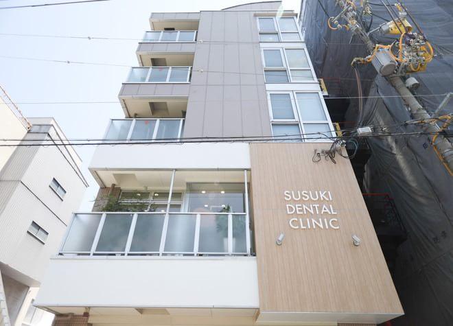 ススキ歯科医院7