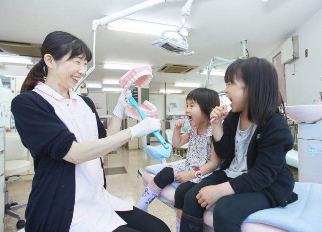 道家小児歯科医院