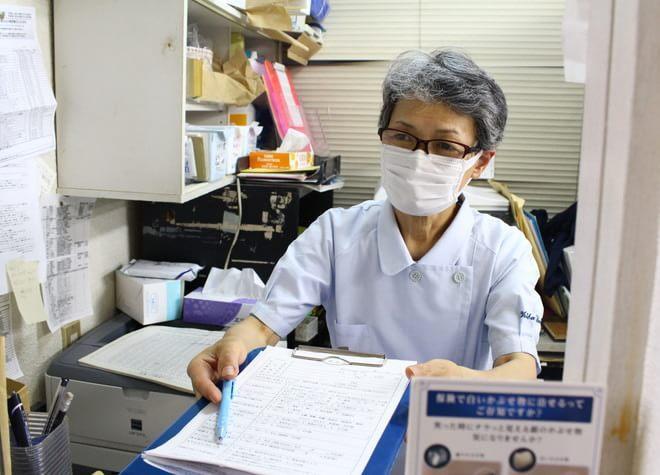 ウメダ歯科医院(写真1)