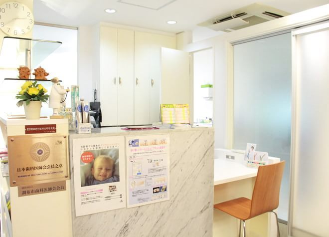 LOGOS dental clinic3