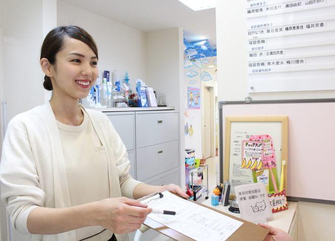 いとう歯科医院5