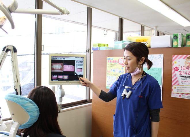 武生駅近辺の歯科・歯医者「直江歯科医院」