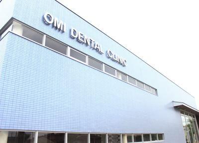 大見歯科医院2