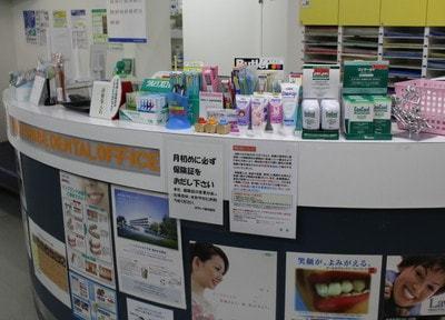 はやしべ歯科医院6
