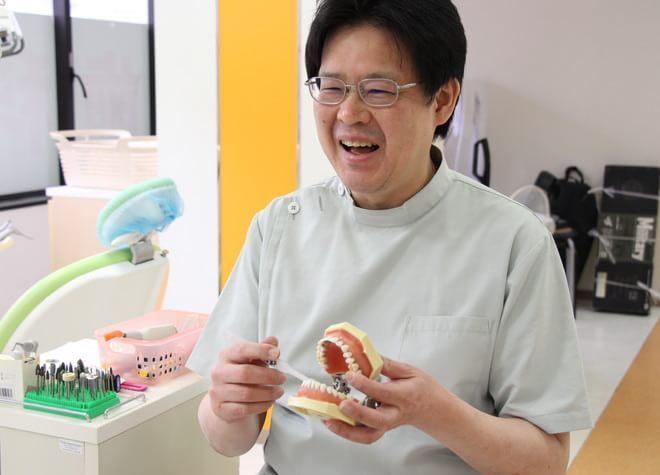 ひまわり歯科クリニック3