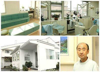 とがし歯科医院の医院写真