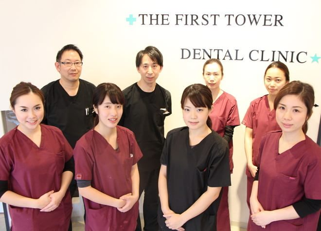 ファーストタワー歯科クリニック1