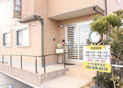 筑紫駅東口より徒歩13分です。
