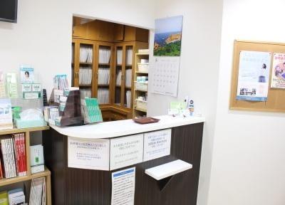 田島歯科医院2