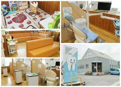 医療法人社団 ファミリー歯科の医院写真