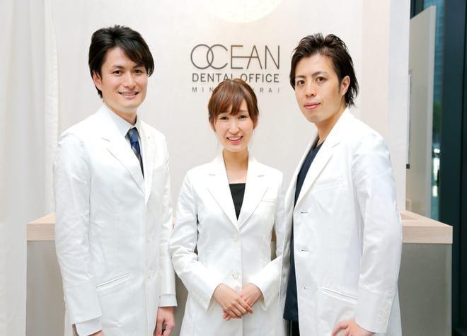 OCEAN DENTAL OFFICE MINATOMIRAI