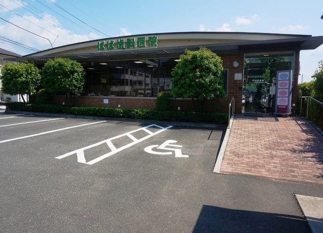 ばば歯科医院1