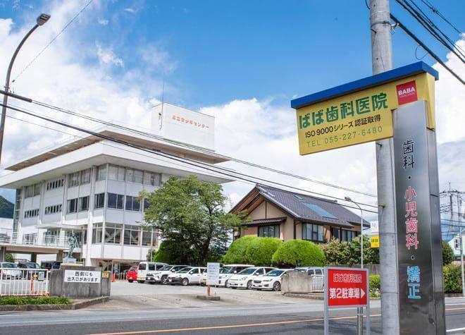ばば歯科医院7