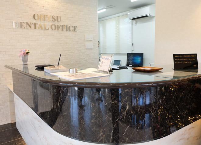 大津歯科医院5
