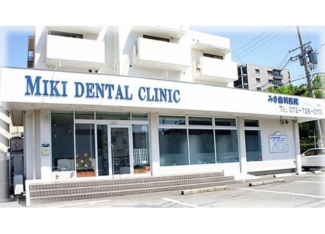 みき歯科医院 小野原東診療所7