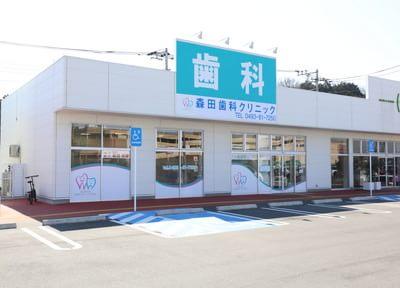 森田歯科クリニック4