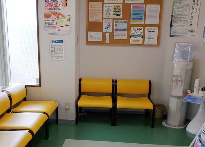 ごん歯科医院の画像