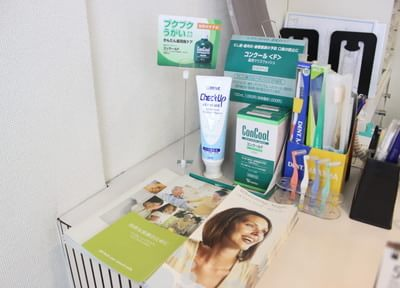 芝歯科室6