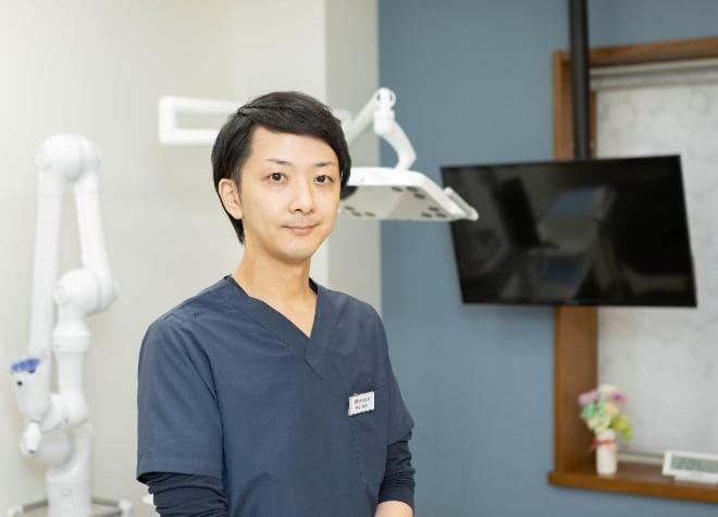 歯科 医院 大倉