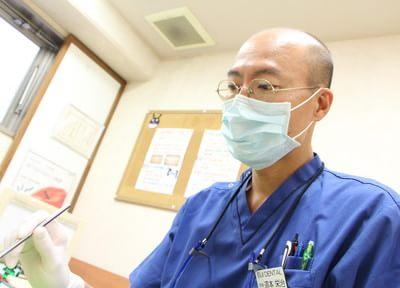 栄治歯科クリニック