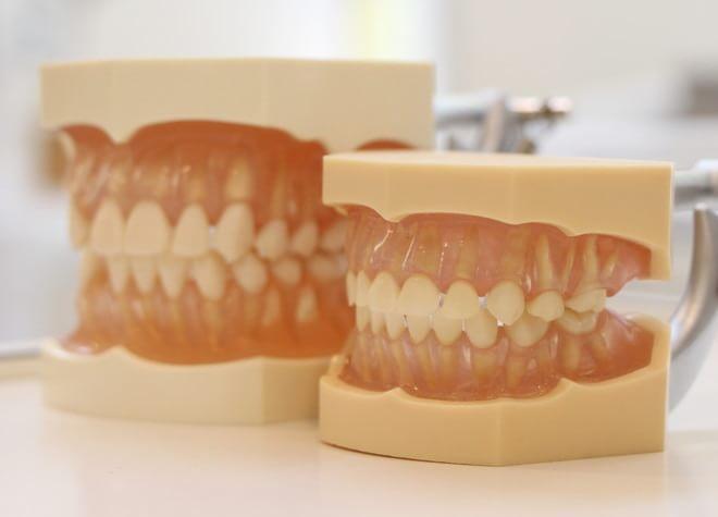 くらもち歯科医院_特徴2