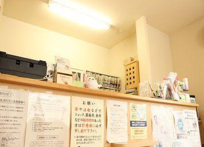 ほりかわ歯科医院4