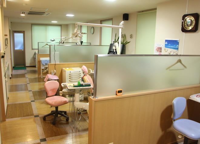 ほりかわ歯科医院3