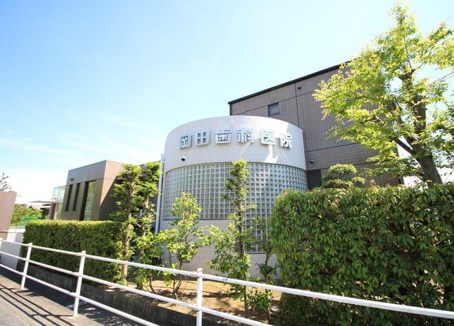 岡田歯科医院5
