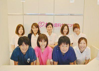 あい歯科クリニックの医院写真