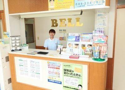 ベル歯科医院3