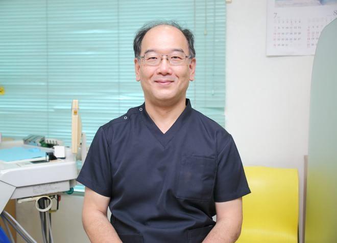 マンボウ歯科クリニック