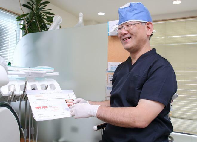 マンボウ歯科クリニック2