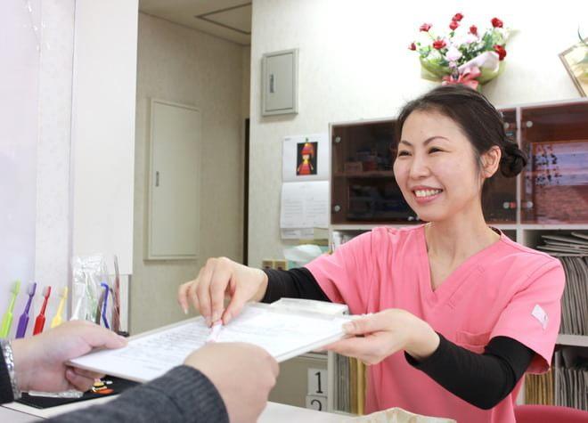 山口歯科医院(写真1)