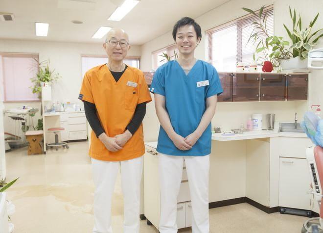 山口歯科医院(写真2)