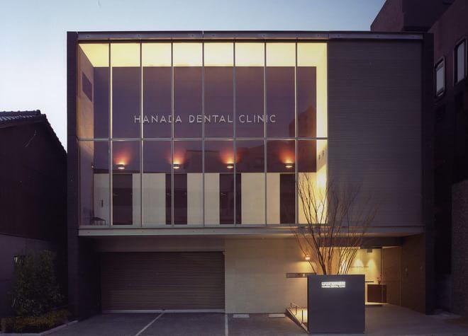 はなだ歯科医院7