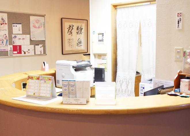 熊谷歯科クリニック6