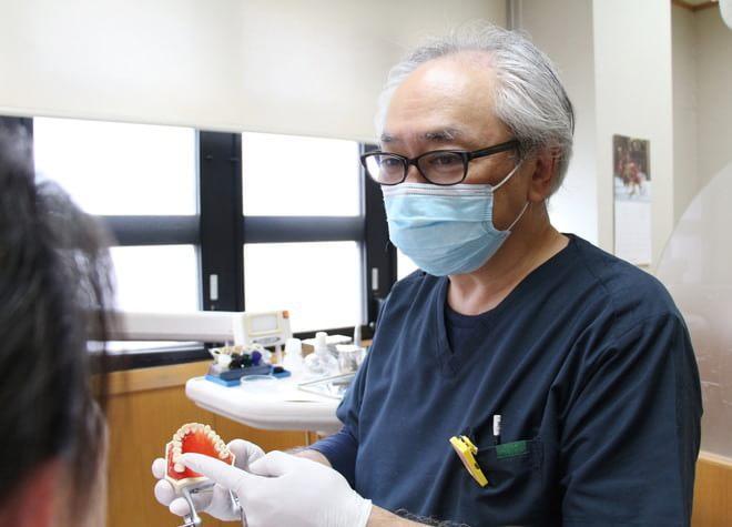 谷内歯科医院