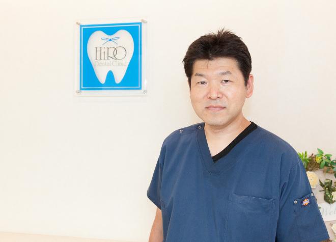 ひろ歯科クリニック1