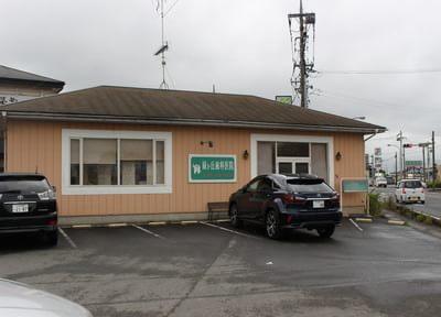 緑が丘歯科医院5