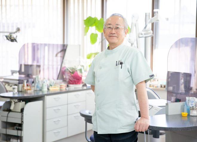 福田歯科医院2