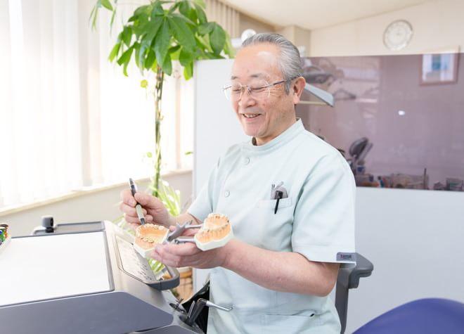 福田歯科医院3