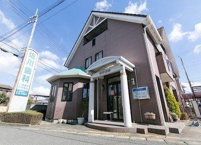 佐川歯科の外観です。南小松島駅から徒歩11分の場所にございます。