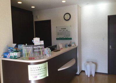 寺田歯科医院2