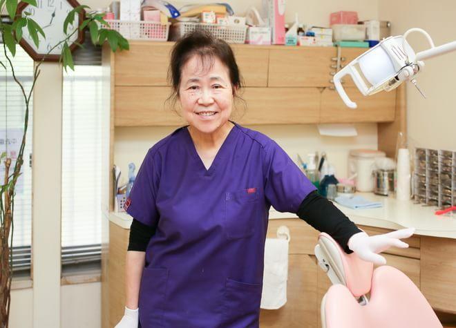 ゆみ歯科クリニック