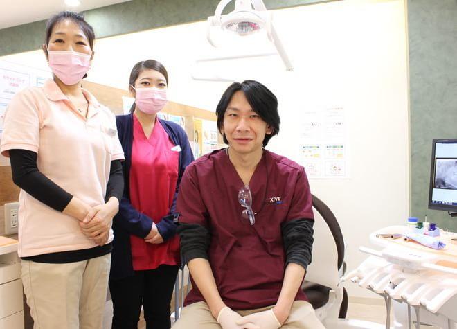 ゆうき歯科