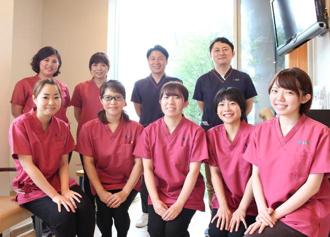 ちりゅう京極歯科