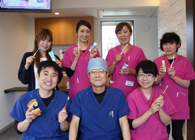 おとわ歯科医院