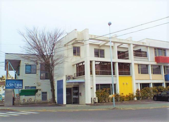 ムラトミ歯科医院