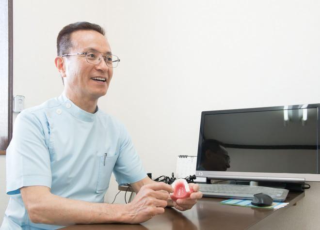 覚本歯科医院5